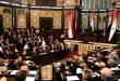 Tribunal Supremo Constitucional recibió dos solicitudes de candidatura para las elecciones presidenciales