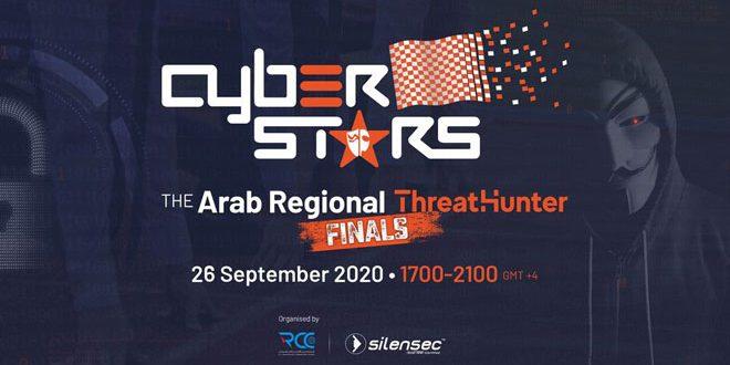 السبت المقبل… مسابقة كشف الثغرات على المستوى الإقليمي بمشاركة سورية