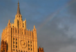 موسكو: زيارة بومبيو للمستوطنات الإسرائيلية في الجولان السوري المحتل دليل على تجاهل واشنطن للقانون الدولي