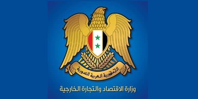 الخطة الوطنية للتصدير.. إجراءات متكاملة لضمان انسيابية وتنافسية المنتج السوري خارجياً