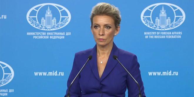 Falta de precisión de OPAQ la llevó a falsificar el presunto incidente de Duma