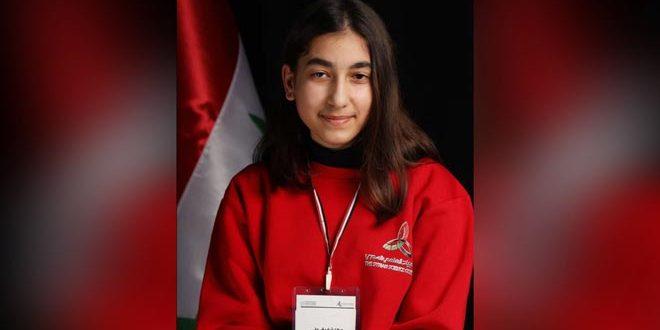מדליה של ארד לסוריה באולימפיאדה מנדלייב של הכימיה